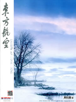 EASTERN AIR CHINA