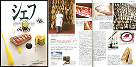 CHEF MAGAZINE JAPAN