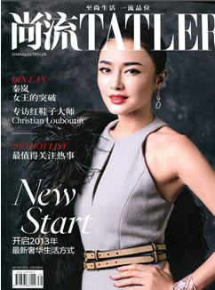 TATLER CHINA